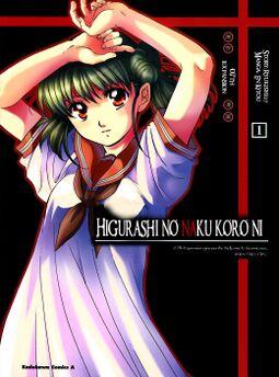 Volume 1 Onisarashi Hen When They Cry Wiki